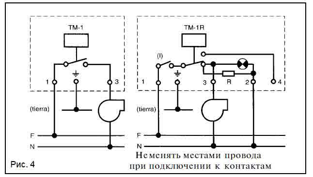 Электрическая схема газового оборудования фото 85